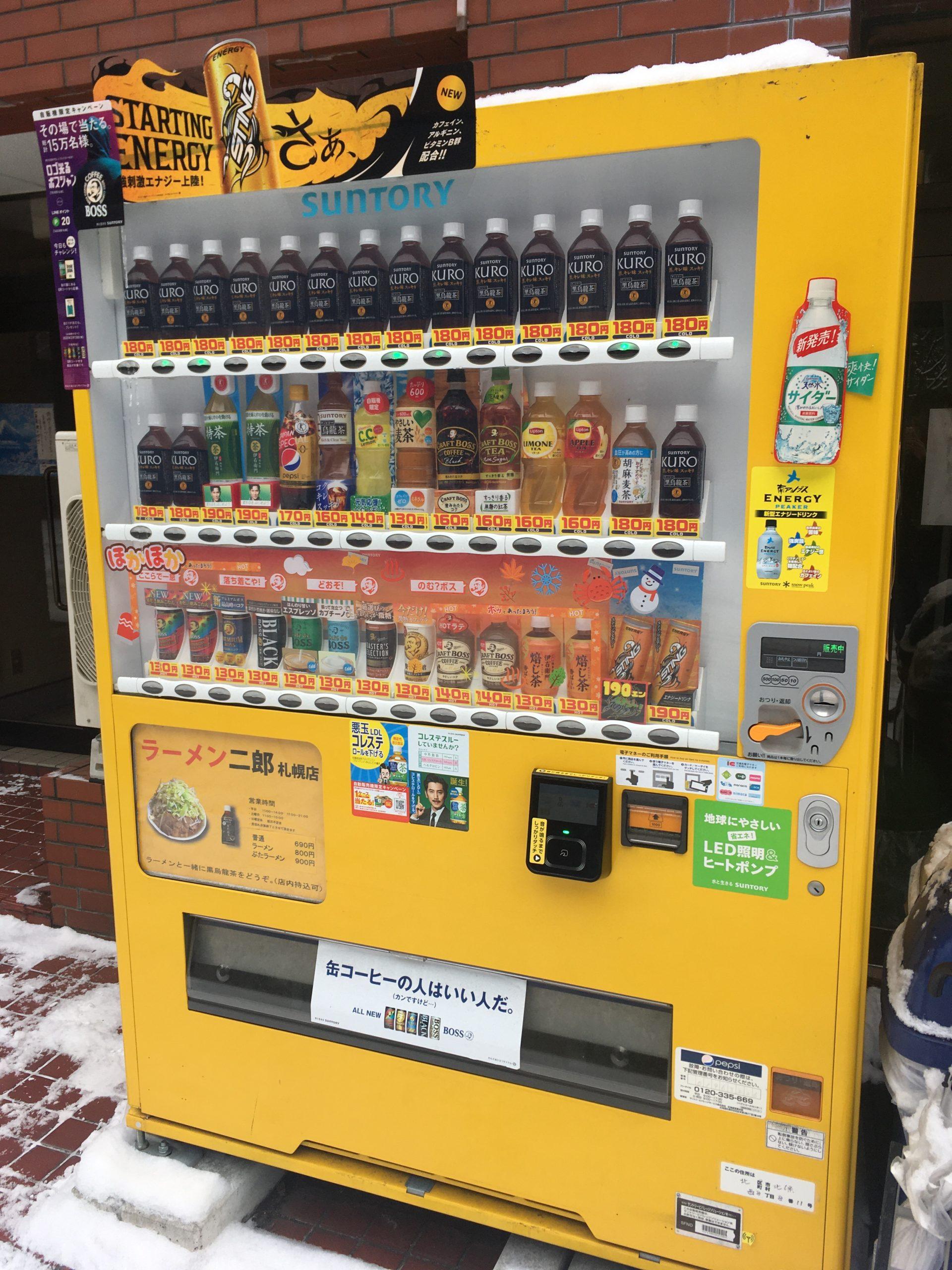 札幌二郎自販機
